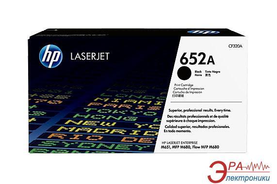 Картридж HP 652A (CF320A) (LJ M680z/ M651dn/ M651n/ M651xh/ M651xh/ M680f) Black