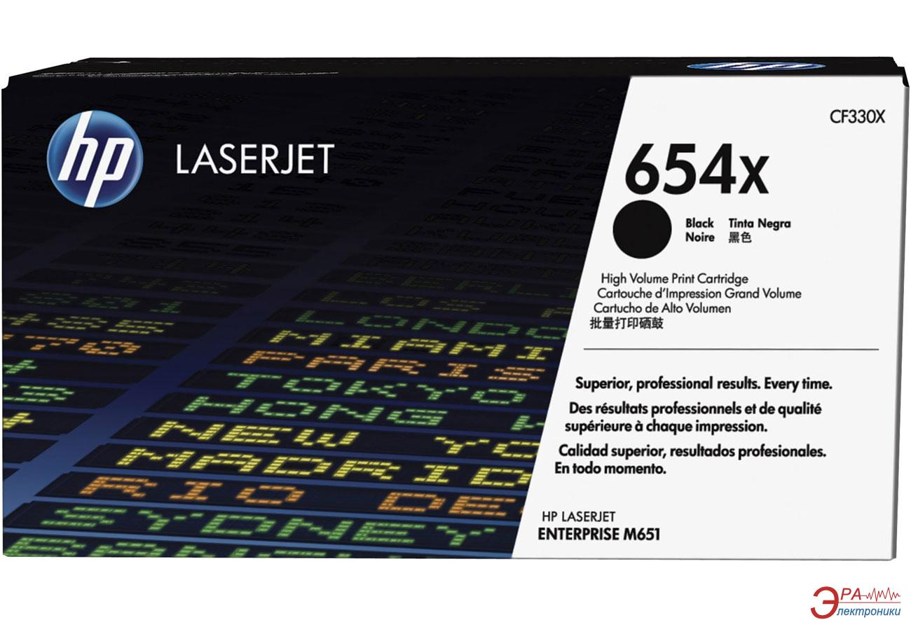 Картридж HP 654X (CF330X) (M651dn) Black