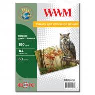 ������ ��� ������������ WWM (MD190.50)