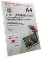 Бумага для фотопринтера WWM (G200.20)