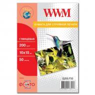 Бумага для фотопринтера WWM (G200.F50)