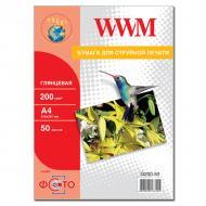 Бумага для фотопринтера WWM (G200.50)