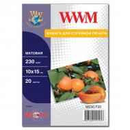 Бумага для фотопринтера WWM (M230.F20)