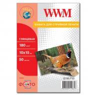 Бумага для фотопринтера WWM (G180.F50)