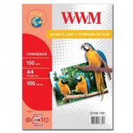 Бумага для фотопринтера WWM (G150.100)