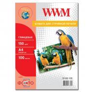 ������ ��� ������������ WWM (G150.100)