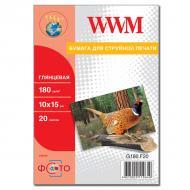 Бумага для фотопринтера WWM (G180.F20)
