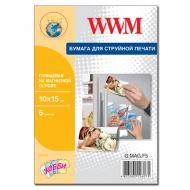 Бумага для фотопринтера WWM (G.MAG.F5)