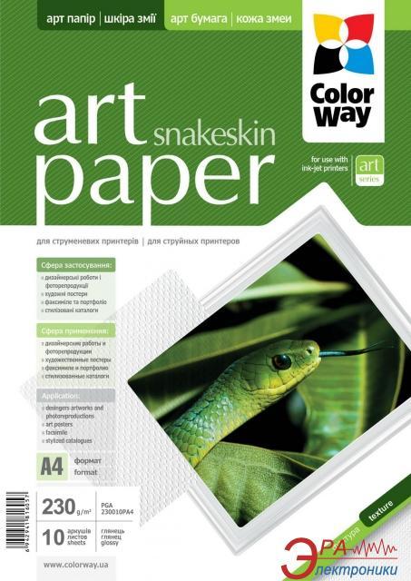 Бумага для фотопринтера ColorWay ART (PGA230010PA4)