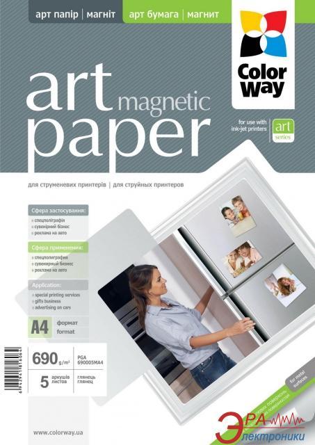 Бумага для фотопринтера ColorWay ART (PGA690005MA4)