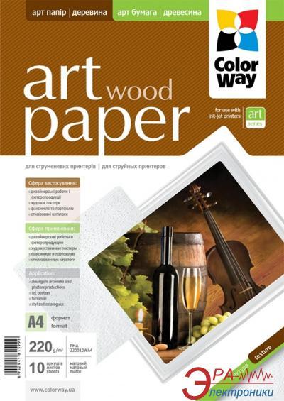 Бумага для фотопринтера ColorWay ART PMA220010WA4