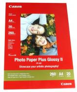 Бумага для фотопринтера Canon Photo Paper Plus Glossy PP-201 (2311B019)