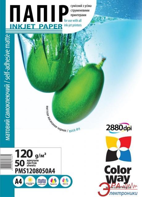 Бумага для фотопринтера ColorWay ПCM120-50 (PMS1208050A4)
