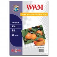 Бумага для фотопринтера WWM (M230.A3.20)