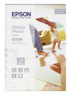 Бумага для фотопринтера Epson Glossy Photo (C13S042176)