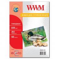Бумага для фотопринтера WWM (G225.50)