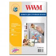 Бумага для фотопринтера WWM (G.MAG.20)