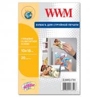 Бумага для фотопринтера WWM (G.MAG.F20)