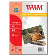 Бумага для фотопринтера WWM (G180.A3.20)