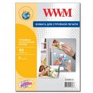 Бумага для фотопринтера WWM (G.MAG.5)