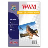 ������ ��� ������������ WWM (M100.A3.50)