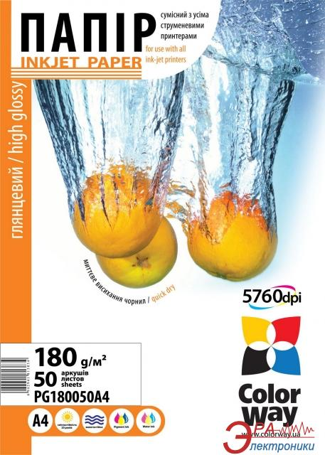 Бумага для фотопринтера ColorWay ПГ180-50 (PG180050A4)