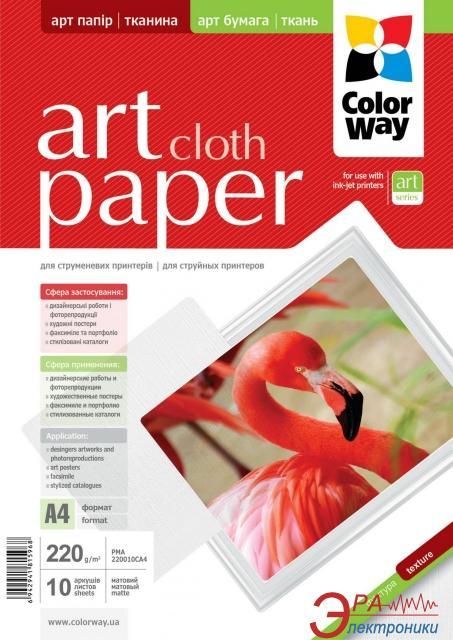 Бумага для фотопринтера ColorWay ART (PMA220010CA4)