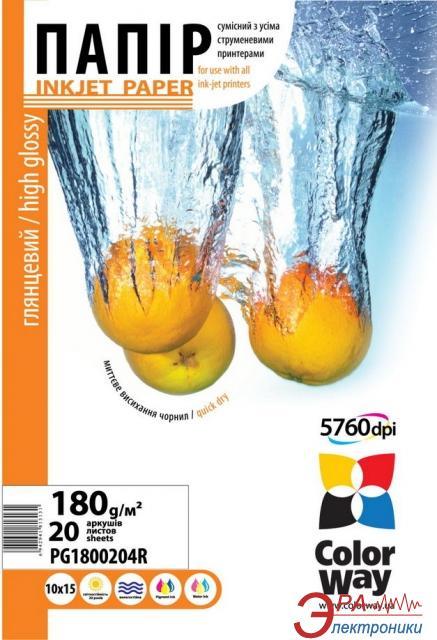 Бумага для фотопринтера ColorWay ПГ180-20 (PG1800204R)