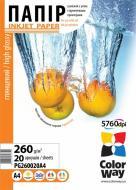 Бумага для фотопринтера ColorWay ПГ260-20 (PG260020A4)