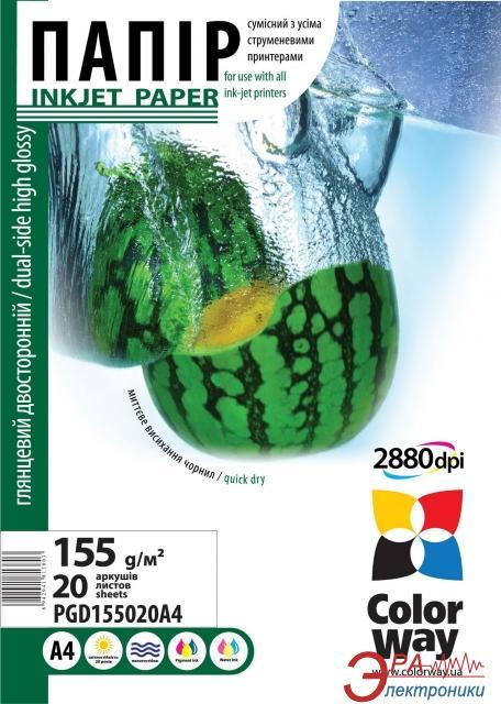 Бумага для фотопринтера ColorWay ПГД155-20 (PGD155020A4)
