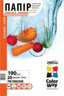 Бумага для фотопринтера ColorWay ПM190-20 (PM1900204R)