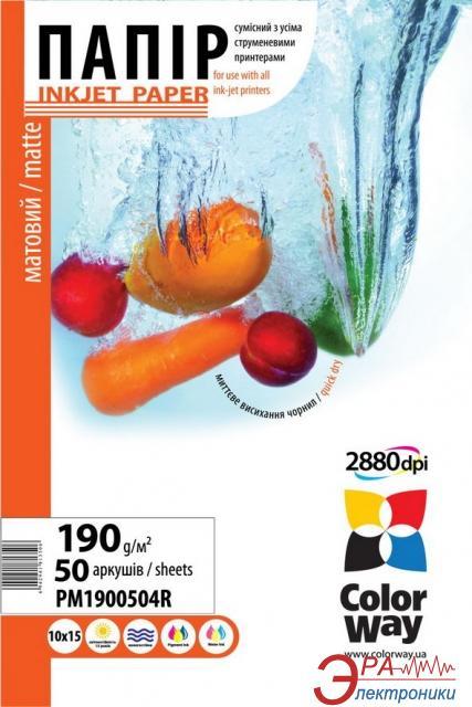 Бумага для фотопринтера ColorWay ПM190-50 (PM1900504R)