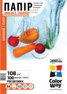 Бумага для фотопринтера ColorWay ПM108-100 (PM108100A4)