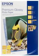 ������ ��� ������������ Epson Premium Glossy (C13S041875)