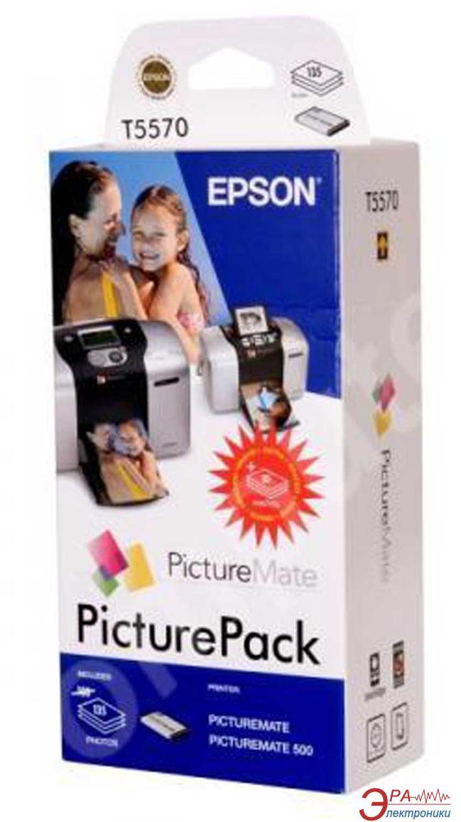Бумага для фотопринтера Epson PictureMate pack (C13T557040BD)