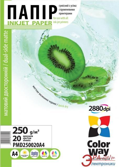 Бумага для фотопринтера ColorWay ПMД250-20 (PMD250020A4)