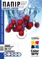 Бумага для фотопринтера ColorWay ПШГ260-50 (PSI260050A4)