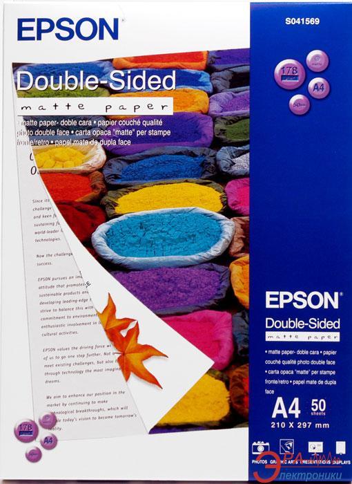 Бумага для фотопринтера Epson Double-Sided Matte (C13S041569)