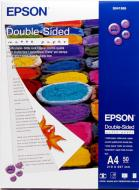 ������ ��� ������������ Epson Double-Sided Matte (C13S041569)