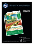 Бумага для фотопринтера HP Professional laser Photo Paper (CG966A)