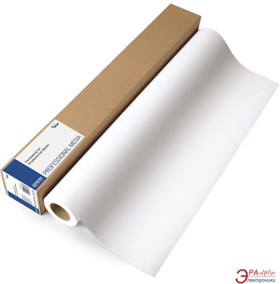 Бумага для фотопринтера Epson Premium Luster Photo Paper (C13S042123)