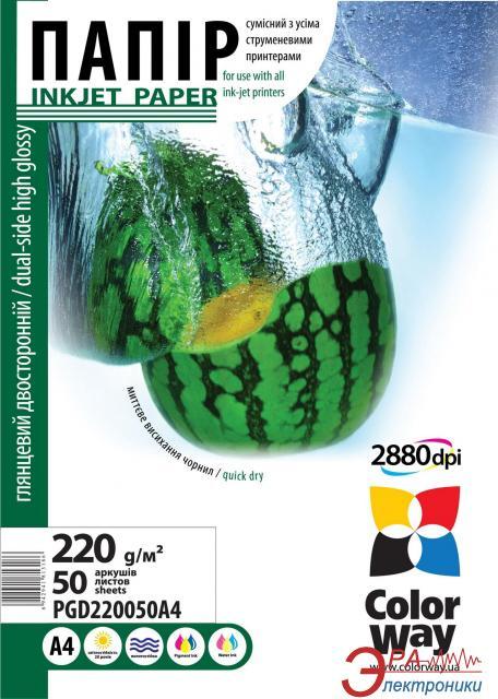 Бумага для фотопринтера ColorWay ПГД220-50 (PGD220050A4)