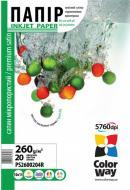 Бумага для фотопринтера ColorWay ПC260-20 (PS2600204R)