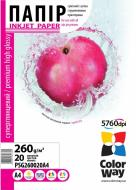 Бумага для фотопринтера ColorWay ПГC260-20 (PSG260020A4)