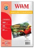 ������ ��� ������������ WWM (G260N.20)