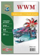 Бумага для фотопринтера WWM (GМ210.25)