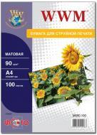 ������ ��� ������������ WWM (M090.100E)