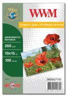 Бумага для фотопринтера WWM (SM260.F100)