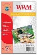 Бумага для фотопринтера WWM (G225.F50/C)