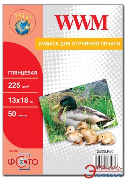 Бумага для фотопринтера WWM (G225.P50)